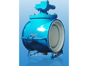 Half of an eccentric valve jacket type DYQ340H large-diameter eccentric ball valve
