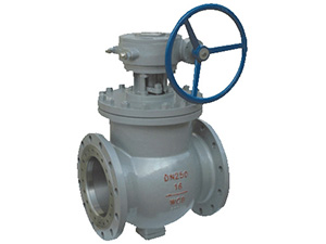 PSQ340H jacket type double eccentric half ball valve