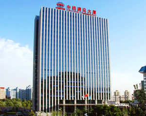 China Railway Construction Group Co., Ltd.