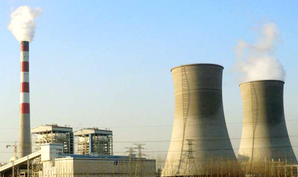 Xinxiang thermal power plant